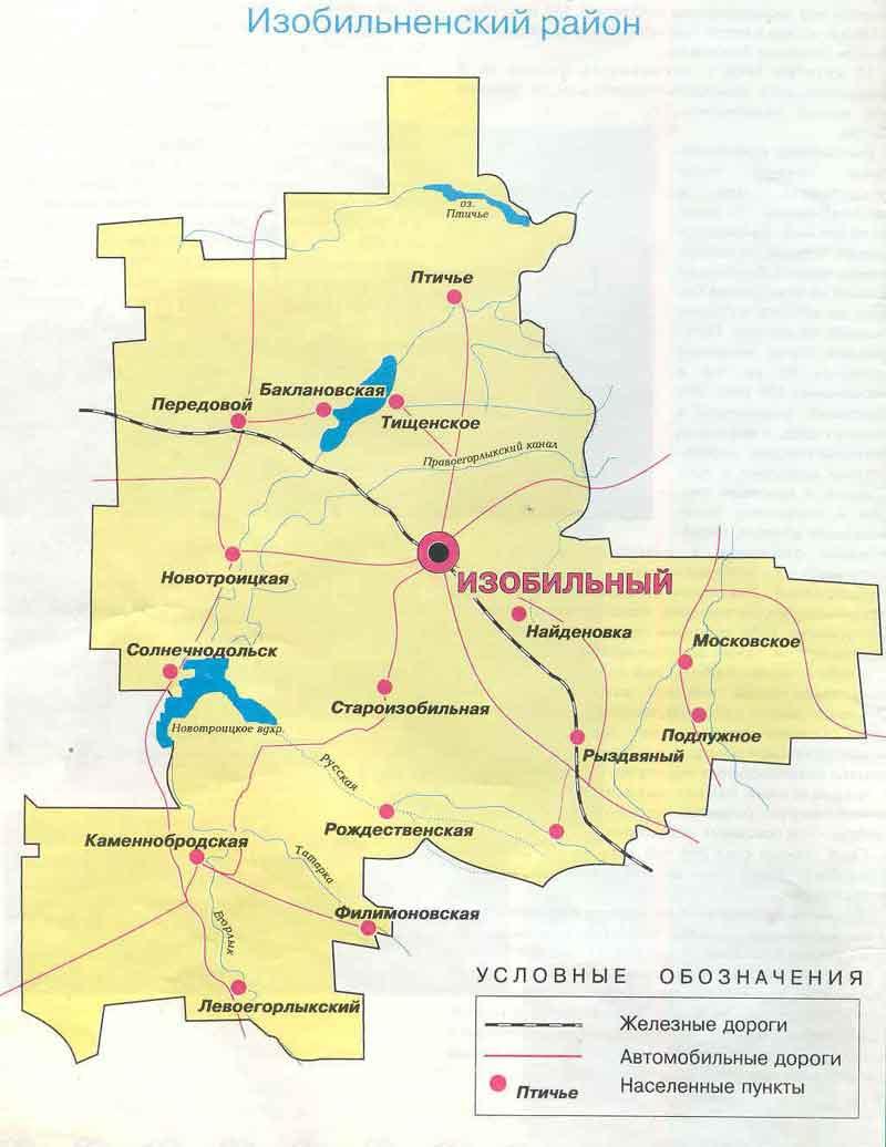 Карта хутора спорного изобильненского района ставропольского края